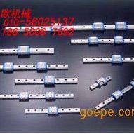 日本IKO直线导轨LWLC7导轨LWLC7
