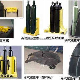 气瓶推车/钢瓶推车/气瓶固定板/气瓶固定架