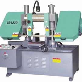 金属带锯床         GB4230带锯床。