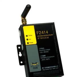 水利专用3G  低功耗 DTU