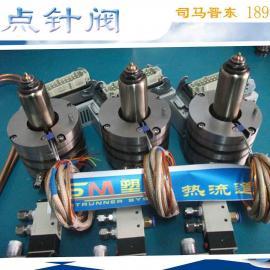 江苏单点针阀式模具热流道系统