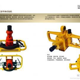 ZQS-50/1.7气动手持式钻机