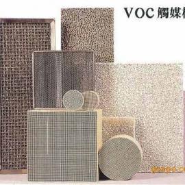 VOC触媒