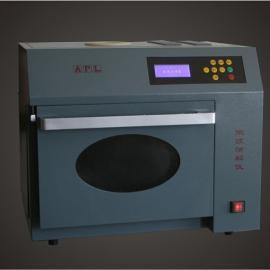MD6H胶囊检测专用经济型微波消解仪