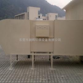供应东莞轩龙牌高效静电油烟净化机