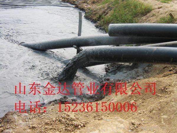 工业排污管道