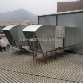 东莞油烟净化器