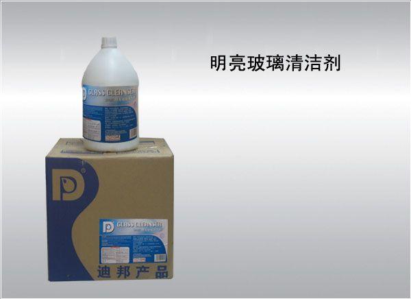 东莞玻璃清洁剂 深圳玻璃清洁剂 惠州玻璃清洁剂 玻璃水