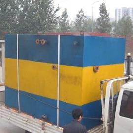 洗车污水处理4s店洗车污水处理设备