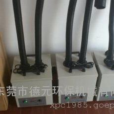 焊烟净化器报价|工业焊烟净化器