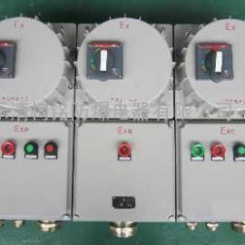 BXM(D)81防爆配电箱厂家及价格