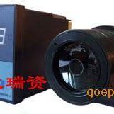 固定式红外测温仪HE-200