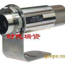 固定式红外测温仪HEM-200