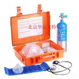 便携式氧气苏生器/氧气复苏器/箱式氧气复苏仪 K028B