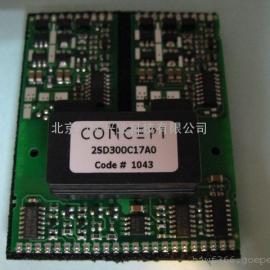 2SD106AI-17瑞士驱动板