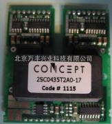 瑞士IGBT驱动板2SD315AI
