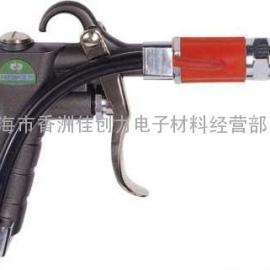 防静电离子风枪