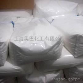 上海巴斯夫总代理P182造纸助流剂聚丙烯酰胺