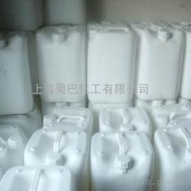 巴斯夫M8造纸助留剂产品指标说明和用途方法介绍
