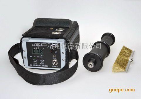 DJ-6B电火花检测仪埋地管道检漏仪