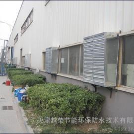 电焊车间降温换气工程天津-节能排烟机天津-大型排烟系统