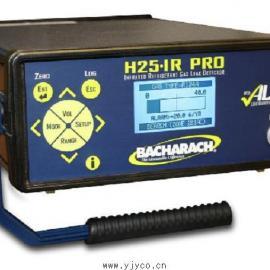 美国BACHARACH卤素检漏仪H25-IR PRO