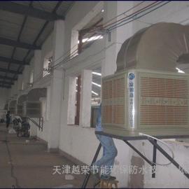 网吧节能空调天津-整体降温天津-水冷环保空调机天津