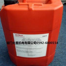 德国莱宝真空泵油 厦门真空泵油 GS77真空泵油