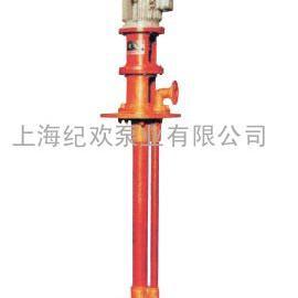 WSY型玻璃钢液下泵