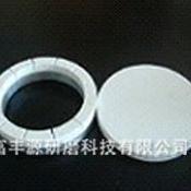 陶瓷盘 陶瓷板