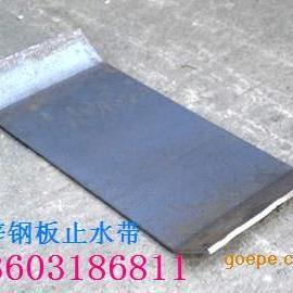 山西省止水钢板|太原钢板止水带品质可靠