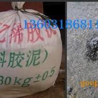 福建省聚氯乙烯胶泥|福州遇水膨胀止水条实力强