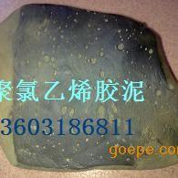 景德镇聚氯乙烯胶泥|萍乡聚氯乙烯胶泥质量可靠
