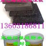 忻州双组份聚硫密封胶|临汾聚氯乙烯胶泥应用知识
