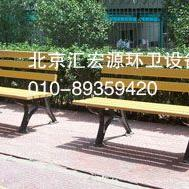钢芯环保木座椅