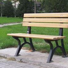 环保木座椅