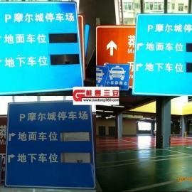 阳江交通指示牌/茂名公路标志牌/交通标识标牌