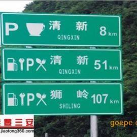 云南交通指示牌/昆明交通标志杆/文山交通标志牌