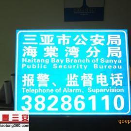 广东交通指示牌厂家/道路标志牌