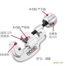 不锈钢管专用切管器/割管刀