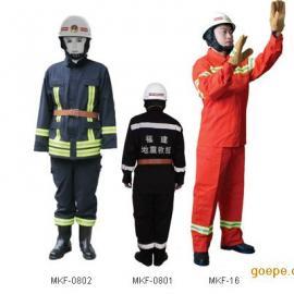 河南 郑州消防战斗服批发,火灾救援保护装备
