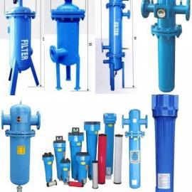 压缩空气除油过滤器,压缩空气油水过滤器,空压机精密过滤器