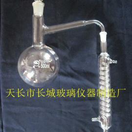华玻牌1801型500ML-1000ML全玻蒸馏器
