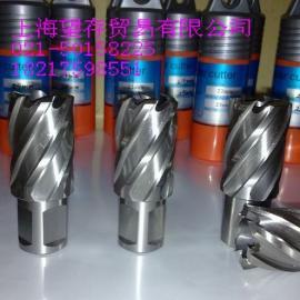 高速钢空心钻头 磁座钻钻头 12-60