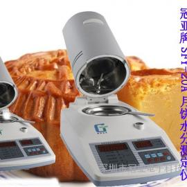 SFY-20A月饼水分仪(生产过程中水份控制)