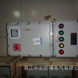 BQC防爆星三角起动器,防爆电机起动器