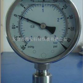100MM卫生型压力真空隔膜式压力表
