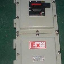 低压防爆断路器,BDZ防爆断路器,中宏防爆断路器