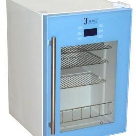 血液专用冷藏箱