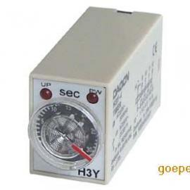 供应欧姆龙时间继电器H3Y-2